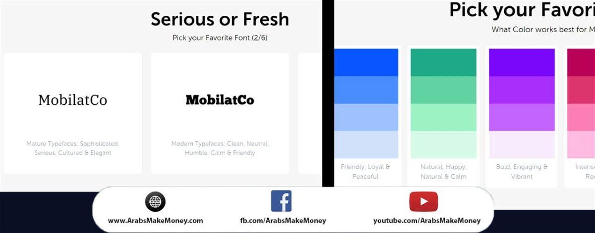 شرح كيفية الربح من الانترنت للمبتدئين بإستعمال خدمة إنشاء لوجوهات المواقع