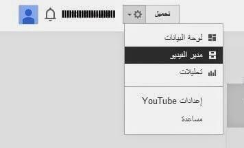 التقديم في جوجل ادسنس من خلال قناة اليوتيوب