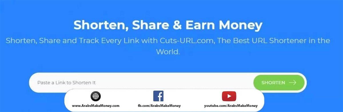 الربح من الانترنت بإستعمال cut-urls موقع