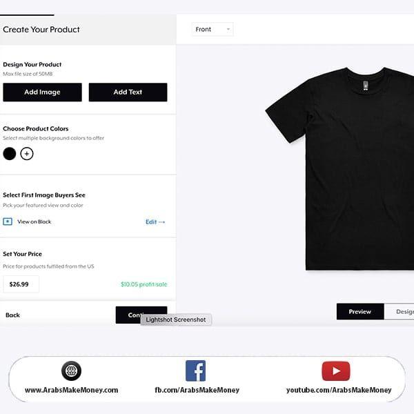 طريقة التسجيل وإعداد الحساب على موقع Teespring للربح من بيع تصاميم التيشرتات