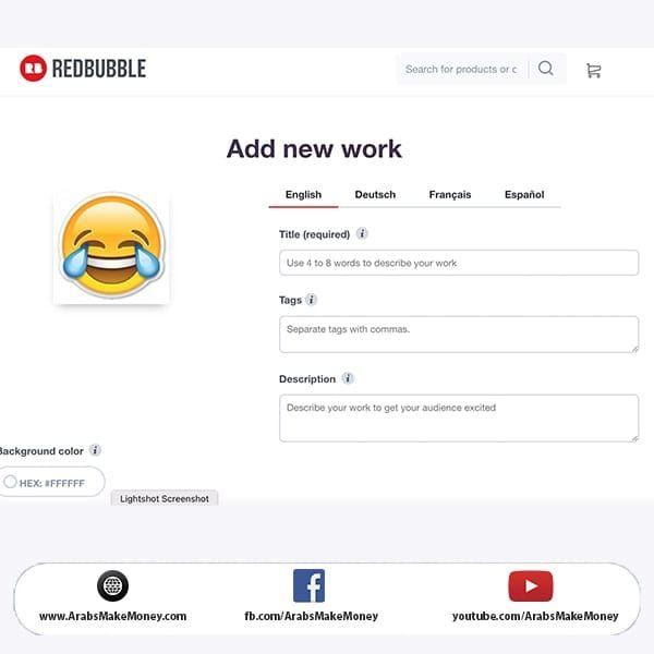 موقع Redbubble افضل مواقع بيع التصاميم على الانترنت